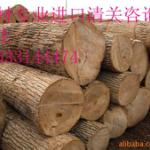 香港木材一般贸易进口代理报价