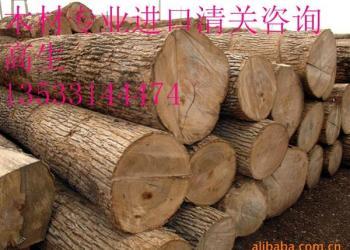 香港木材一般贸易进口代理图片