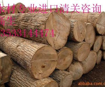 香港木材一般贸易进口代理,木材深圳进口清关代理图片