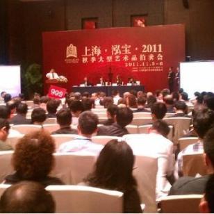 上海青铜书画陶瓷玉器权威鉴定图片