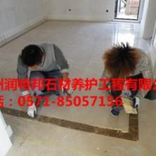 供应杭州石材修补