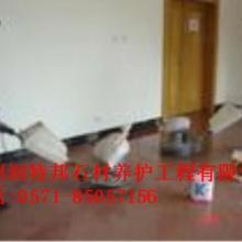 供应杭州石材养护