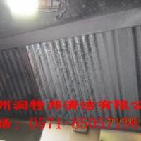 供应杭州油烟机滤网清洗