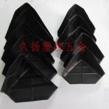 供应塑料包角