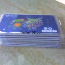 供应手机充值卡批发QQ528671986