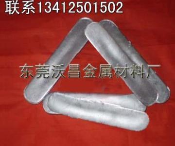 供应低熔点合金图片