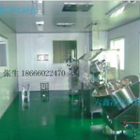 供应广西万级净化工程万级无菌室工程柳州万级净化车间柳州万级洁净室