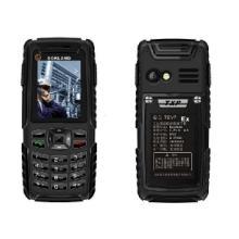 供应德兰防爆手机带GPS功能四防手机