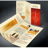 供应佛山海报设计/单张设计/折页设计/贺卡设计/佛山设计公司