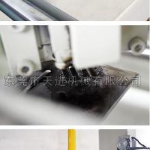 供应自动打钉机自动钉箱机自动纸钉机