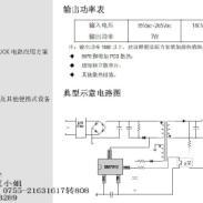 5W电源驱动芯片SM7012图片