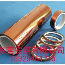 供应高步模切金膜材料制品厂家、模切冲型eva材料、PET保护膜、3M图片