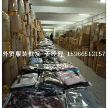 供应北京新世纪服装商贸城北京拿货地方