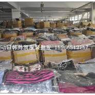 江苏徐州外贸服装批发市场服装网图片