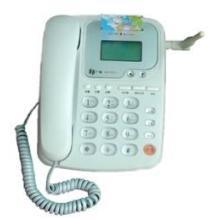 供应CDMA无线插大卡话机批发