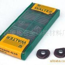 天津回收数控刀片刀具进口报价公司15620292146加工金属合金价格放心腰带就是量批发