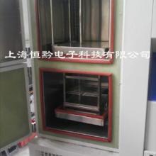 高低温箱 联系人刘显文18321724049