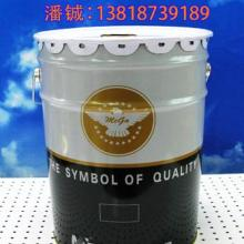 供应金属包装铁桶