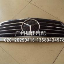 供应奔驰220中网带大标的改装中网,汽车改装件,拆车配件,广州配件批发