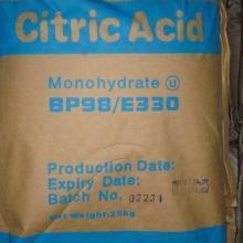 供应柠檬酸