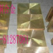 高比重C17300铍铜板图片