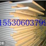 酚醛保温板 酚醛风管保温板 酚醛复合保温板 铝箔酚醛风管 空调风管