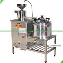 豆浆机大型豆浆机家用豆浆机北京豆浆机豆浆机设备