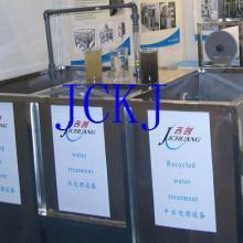 供应重庆水处理一体化水处理设备批发