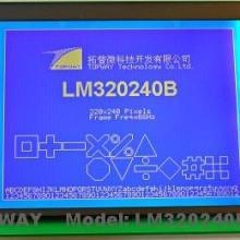供应图形点阵LCD液晶显示模块LM320240
