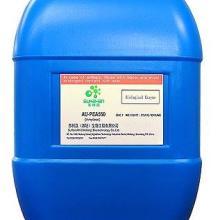 供应超浓缩酸性原酶SUKACell-CON2X批发