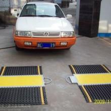 供应超限运输车辆超载检测仪