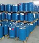 供应聚丙二醇