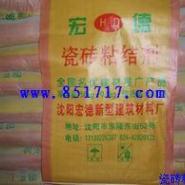 沈阳瓷砖粘结胶粉瓷砖粘结胶粉厂家图片