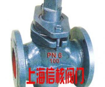 供应上海信核法兰旋塞阀x43/上海旋塞阀价格/上海旋塞阀型厂家图片
