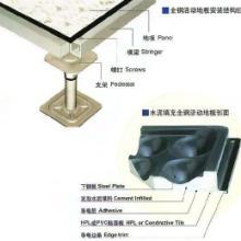 供应全钢防静电地板