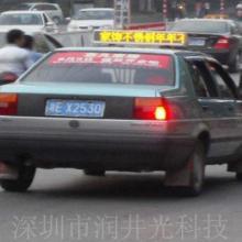 供应高端智能GPS出租车LED车载显示屏,出租车LED顶灯屏