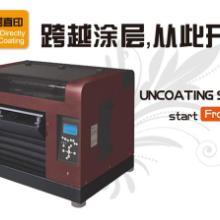 供应电话卡平板丝印机