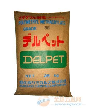 供应PMMA日本旭化成80N高耐热注塑级PMMA