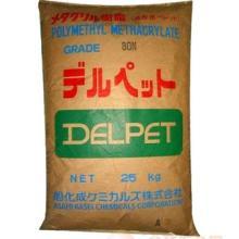 供应透光性PMMA日本旭化成G700塑胶原料批发