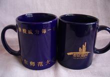 供应濮阳市广告陶瓷杯