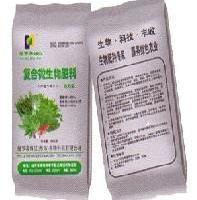 高氮型冲施复合微生物肥料