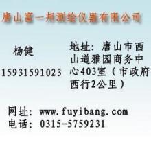 供应唐山电子测量仪器唐山销售公司