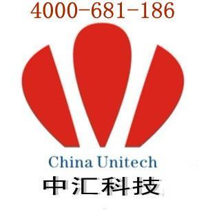 北京4009电话代理图片