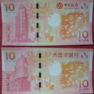 澳门龙钞图案传统生肖图案图片