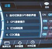飞歌黄金版09款思域DVD导航图片