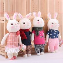 正版 提拉米兔米苏兔 咪兔 兔毛绒玩具 兔子公仔 盒装 玩偶批发