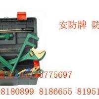 油运维护专用工具/防爆工具