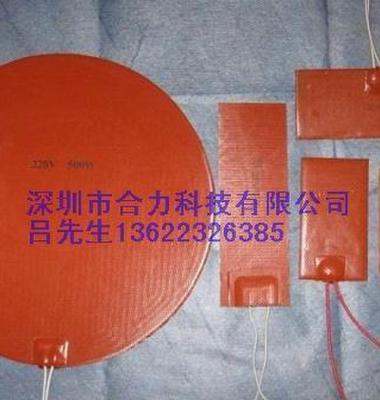 硅胶电热片图片/硅胶电热片样板图 (1)
