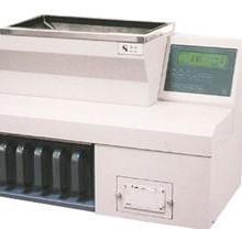 供应YFJ-501硬币清分机