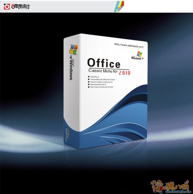 包装盒印刷_ 包装盒 印刷供货商